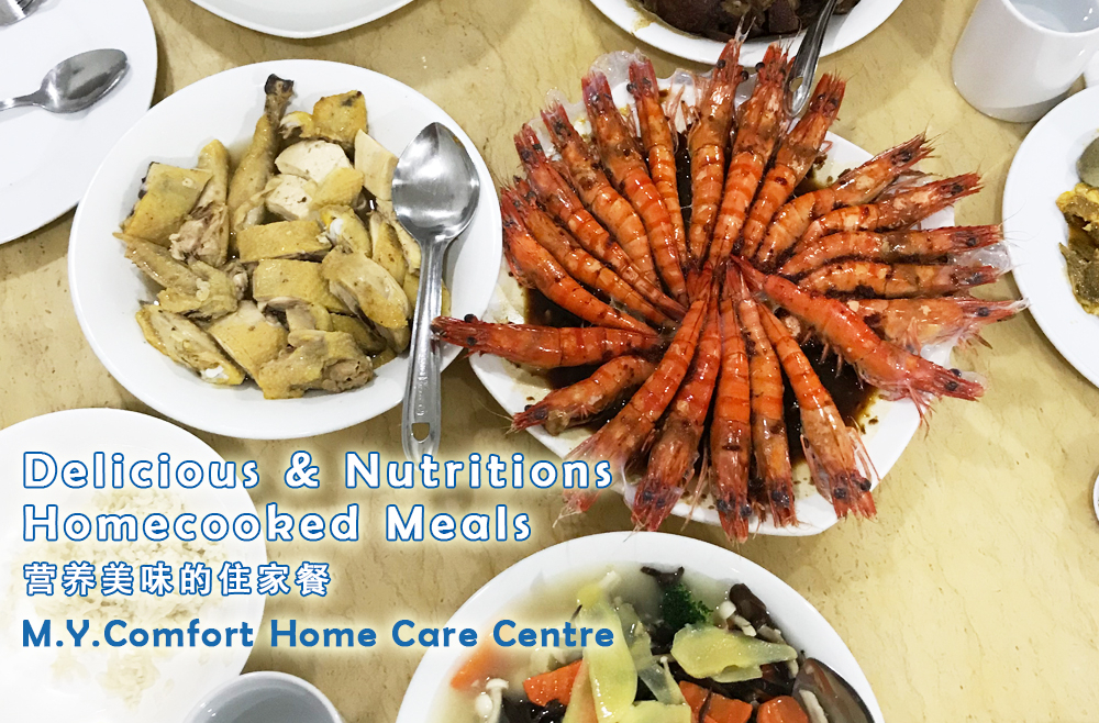 Delicious & Nutrition Homecooked Meals 营养美味住家餐