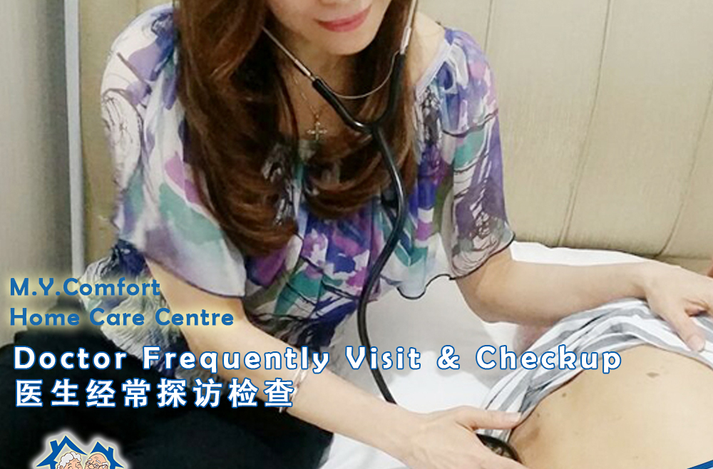 Dr Tan 24 Hours On Call Medical Support for Our Seniors 陈医生为我们的老年人提供24小时值班医疗支持3